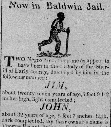 Ad from slave archive