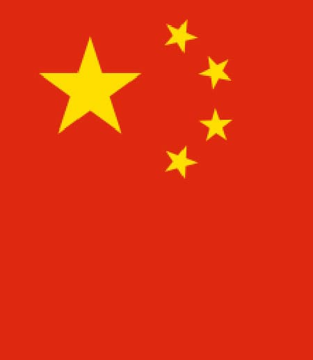 Stars from the flag of the People's Republic of China
