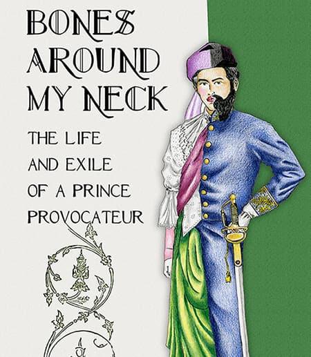 cover of the book Bones Around my Neck