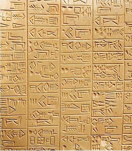 A cuneiform tablet with Sumerian writing on it