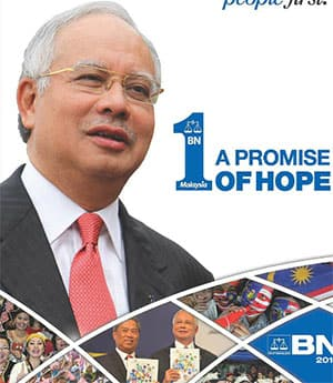Campaign poster from Malaysia