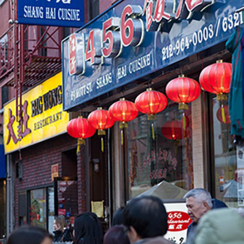 Asian American Studies Program