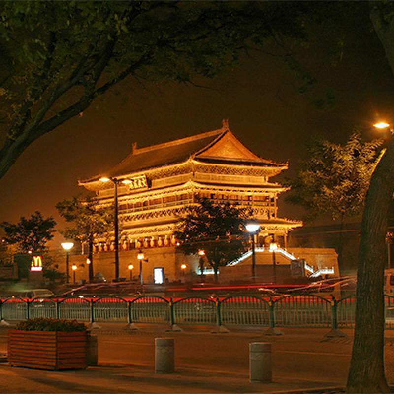 China & Asia-Pacific Studies