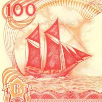 Traditional Indonesian two-masted sailing ship featured in 100-rupiah banknote.