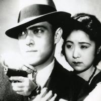 Image from Dragnet Girl movie