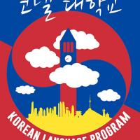 Logo for Korean Language Program