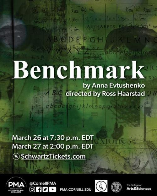 "Event poster: ""Benchmark"""