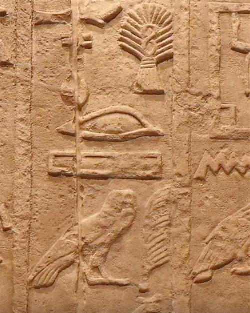 Ancient image writing carved in stone