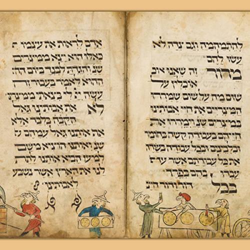 Jewish Studies Program