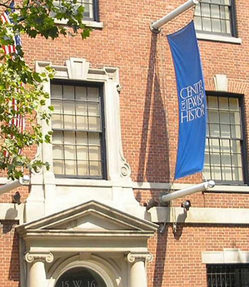 Center for Jewish History in lower Manhattano