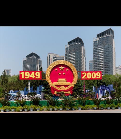 Parade in China