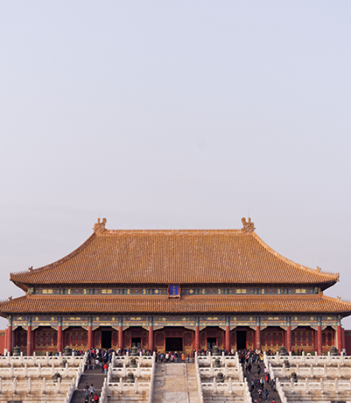 The Palace Museum, China